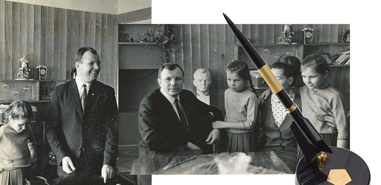 法國拍賣加加林鋼筆