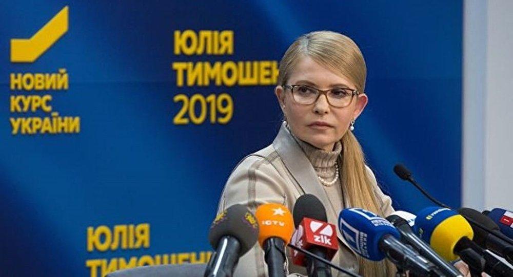 乌前总理季莫申科要求弹劾总统波罗申科