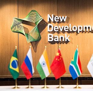 普京总统建议金砖国家新开发银行扩大使用本币贷款