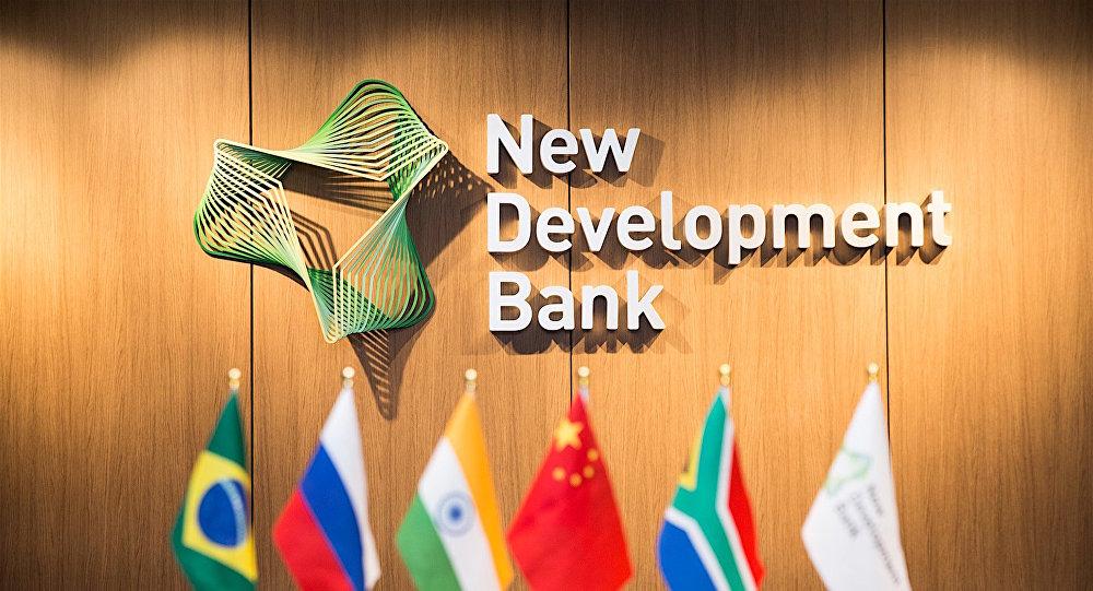 金砖五国银行