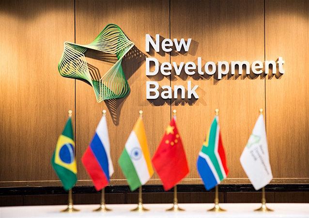 專家:熊貓債券是對中國金融系統穩定性的測試