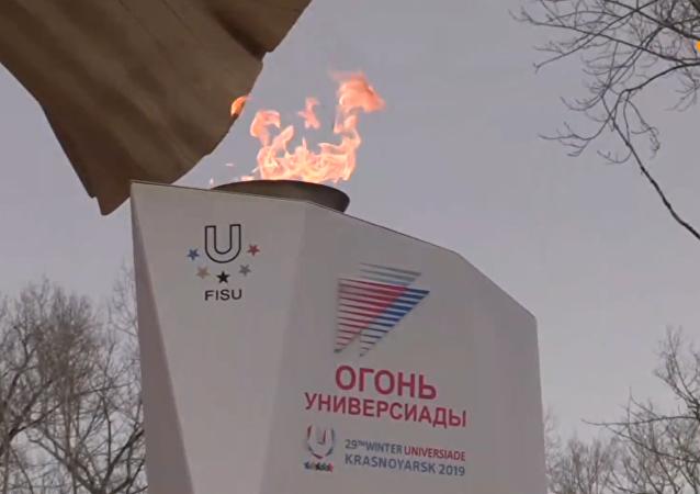2019大冬会火炬顺利抵达终点站克拉斯诺亚尔斯克市