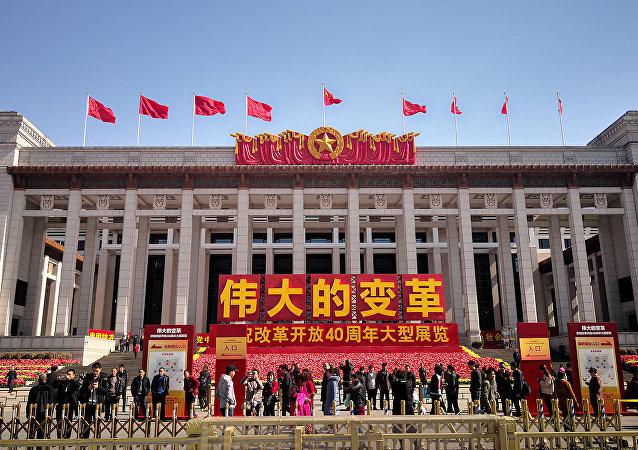莫斯科-北京視頻連線:中國經濟形勢