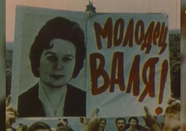 世界首位女宇航员捷列什科娃寿辰