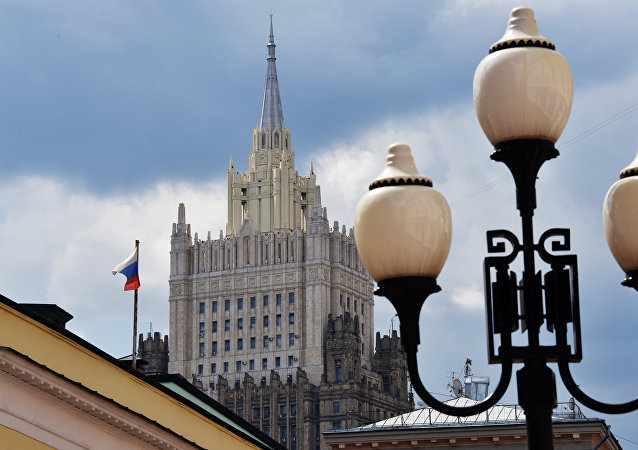 俄外交部:俄罗斯承认北马其顿共和国