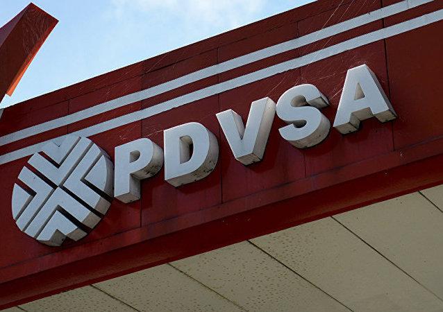 委内瑞拉石油公司