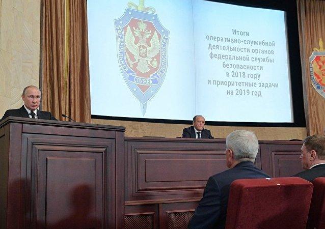 普京:美国退出《中导条约》的决定阻碍当前安全局势朝着良好方向发展