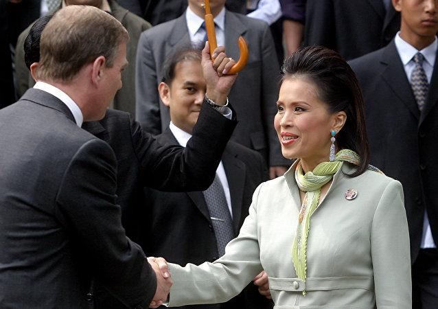 泰国法庭判决解散举荐公主参选总理的政党
