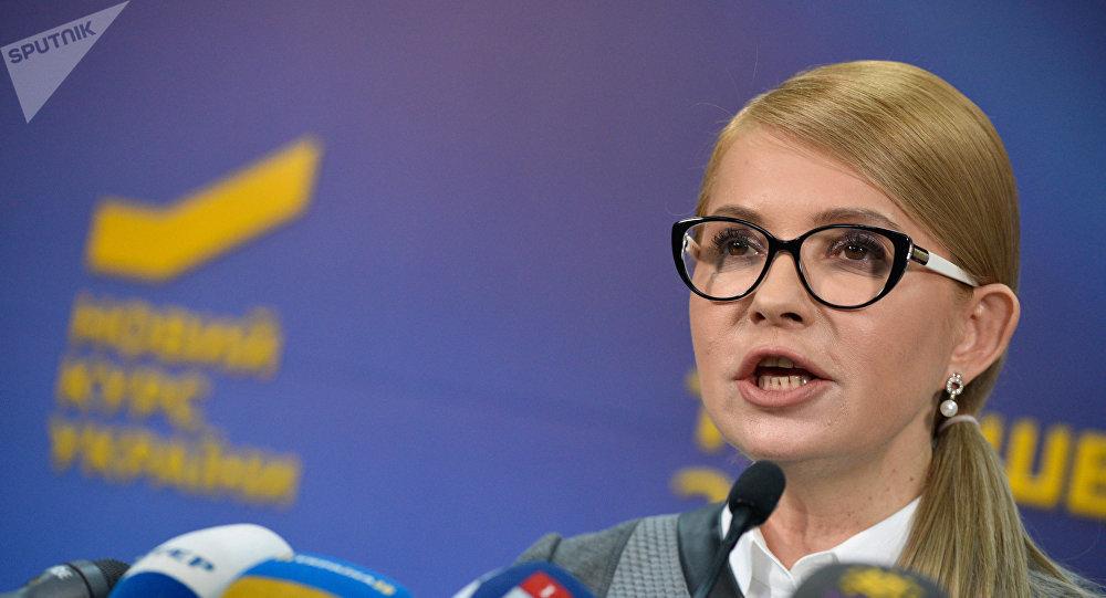 尤利婭·季莫申科