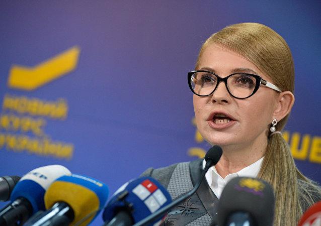 尤丽娅·季莫申科