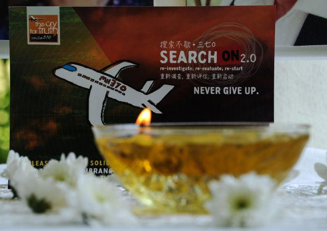 MH370的失事地點或有他處
