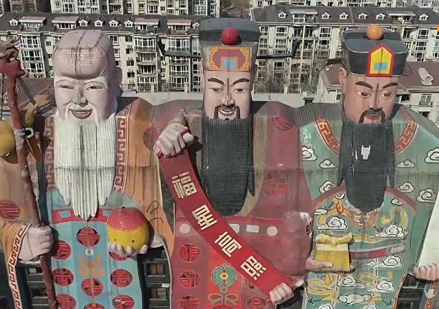 """""""福禄寿""""彩塑酒店登吉尼斯记录"""