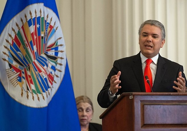 哥伦比亚总统杜克