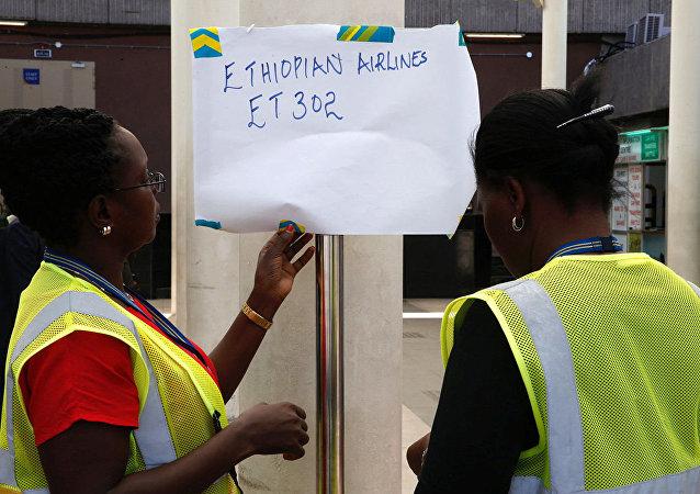 世界各国政府对埃塞俄比亚空难遇难者家属表示哀悼