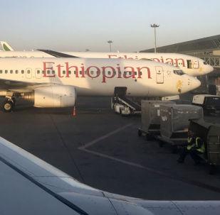 埃塞俄比亚航空