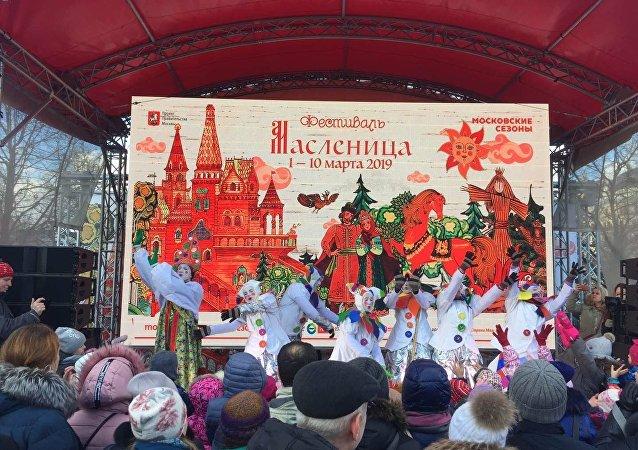 俄罗斯谢肉节