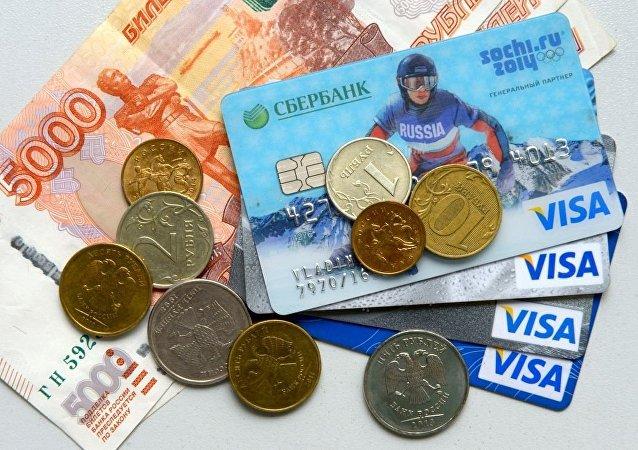 Visa公司將大幅提高在俄銀行卡免密支付的限額
