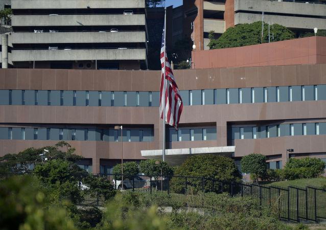 委内瑞拉当局限美国外交官在72小时内离开委国
