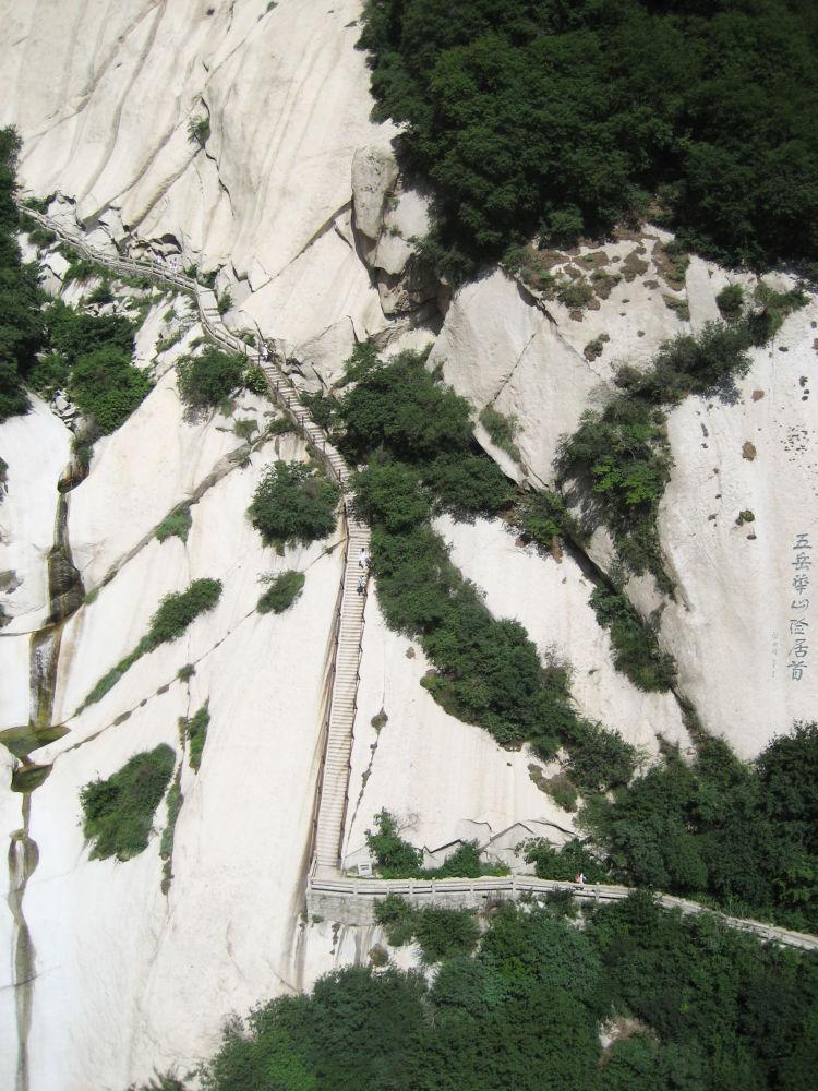 中国黄山天梯