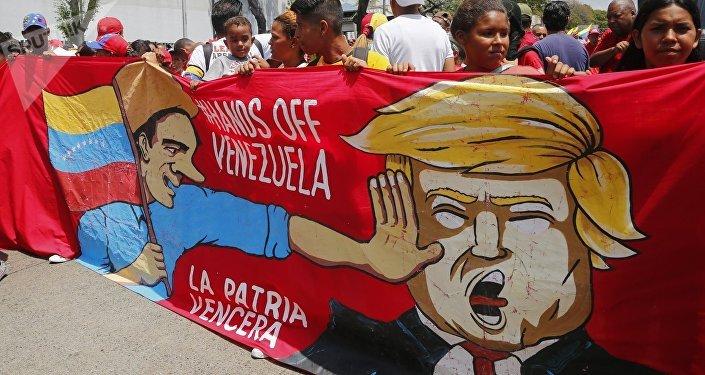 马杜罗:美国正对委内瑞拉实施非传统的经济战