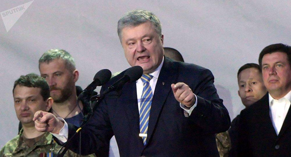 波罗申科宣布将在俄边境试射乌导弹