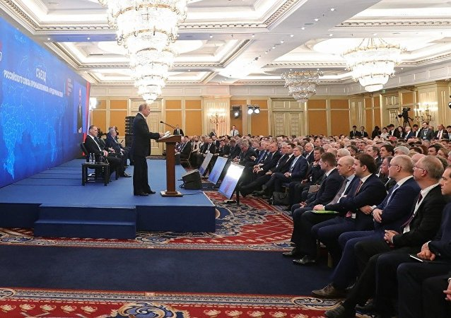 普京:俄当局正致力于改善投资环境
