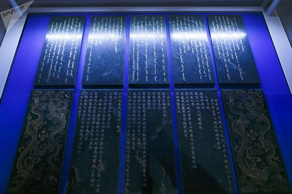清嘉庆年间(1796-1821)孝贤纯皇后的谥号