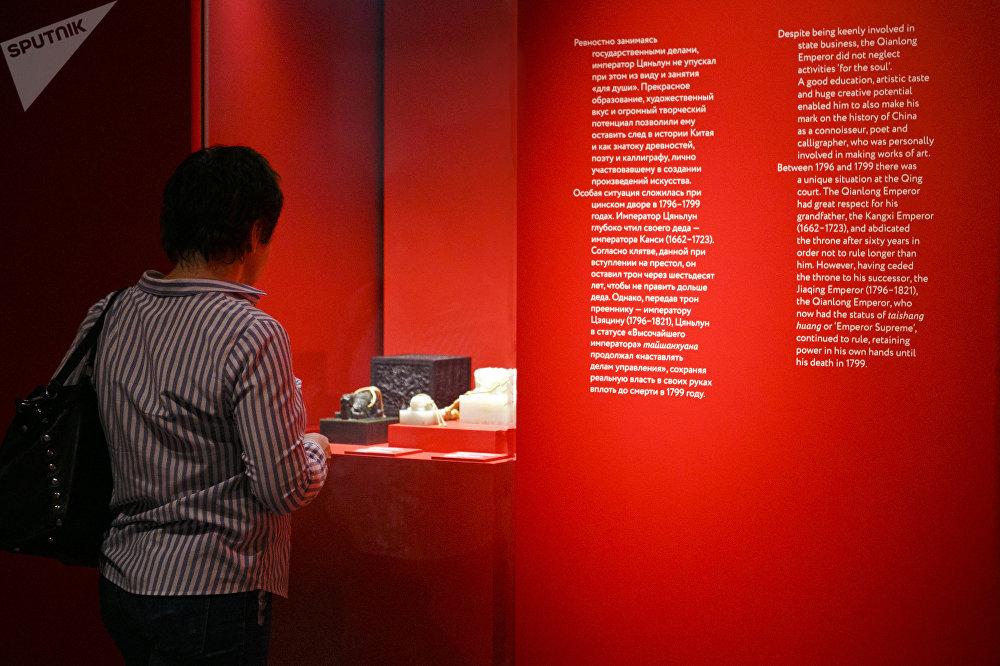 """""""故宫皇室展·十八世纪中国繁荣时代""""的参观者"""