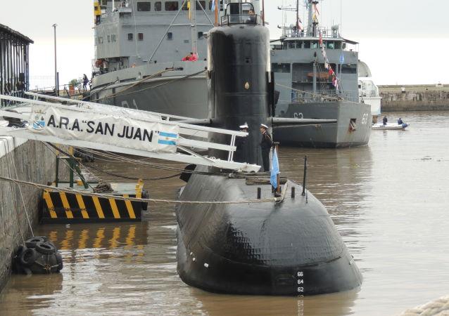 阿根廷「聖胡安」號潛艇沈沒案三名軍官被起訴