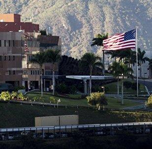 美国驻委内瑞拉大使馆(图片资料)