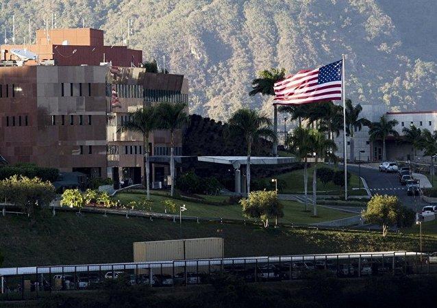 美國駐委內瑞拉大使館(圖片資料)