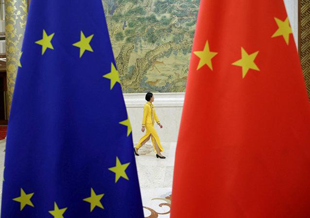 中歐舉行第九輪高級別戰略對話 強調進一步加強合作