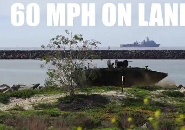 美国展示新型两栖战车