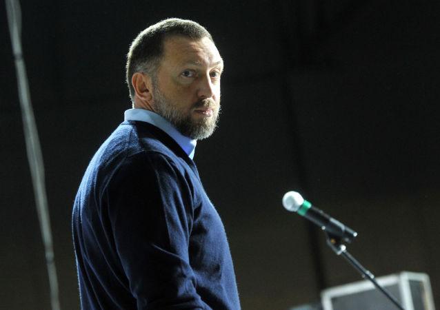 俄亿万富翁杰里帕斯卡:俄美关系在制裁的背景下不可能获得改善