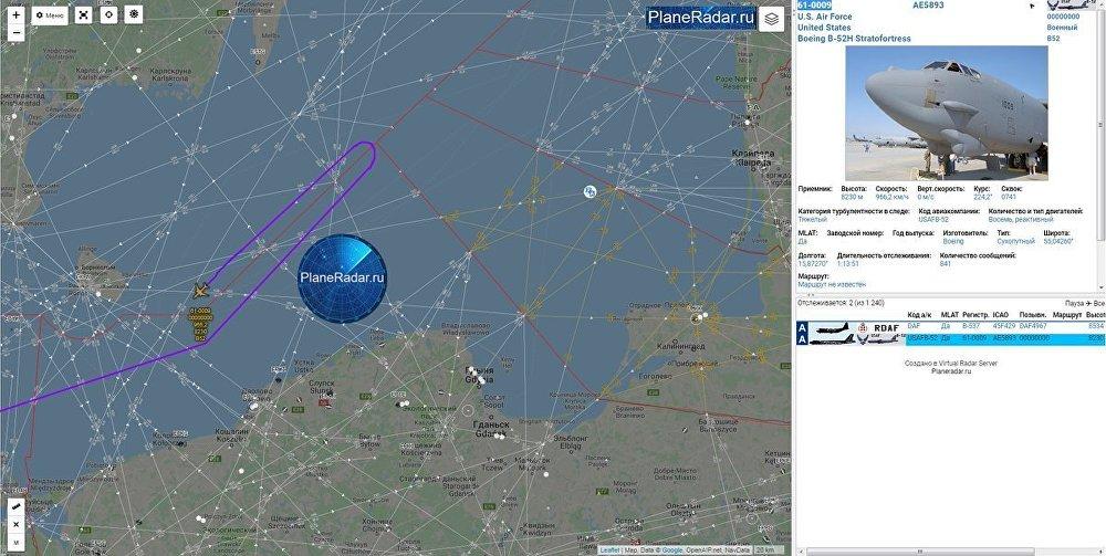 美國核轟炸機靠近俄羅斯邊境