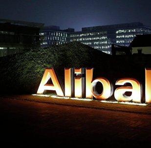 阿里巴巴将向必威体育企业家传授向中国出口产品的经验