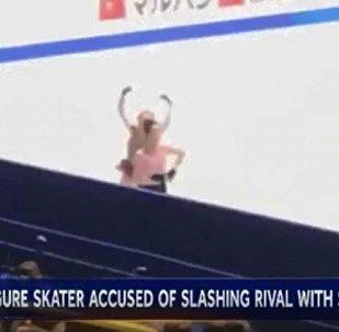 美花樣滑選手用冰刀划人登上視頻