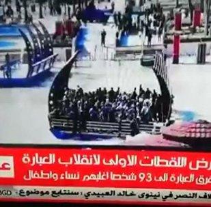 視頻錄下載有兩百名乘客的伊拉克渡輪傾覆一刻