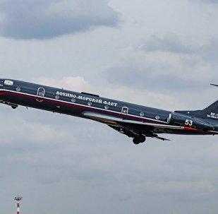俄羅斯空軍最罕見飛機被視頻拍到