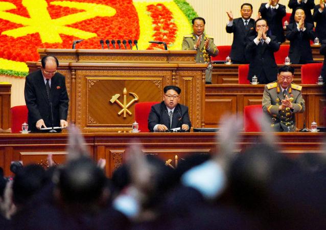 朝鮮勞動黨