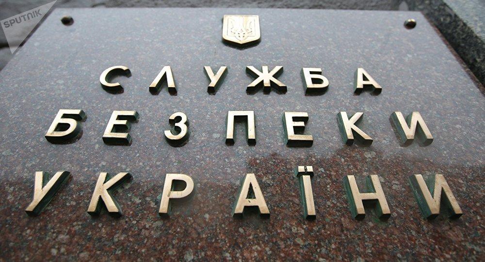 俄外情局对乌克兰安全局有关驱逐俄外交官的声明不予置评