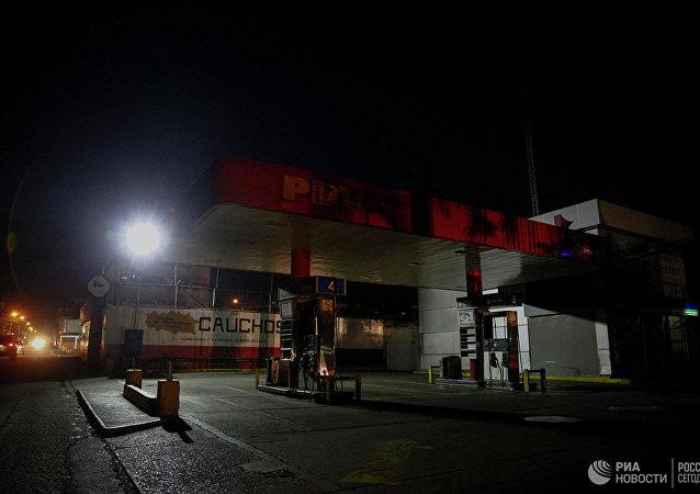 委內瑞拉近70%的網絡入口因停電仍處於離線狀態