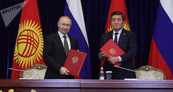 俄罗斯同意提高其驻吉尔吉斯斯坦军事基地租金