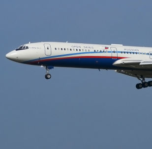 必威体育将于9月下旬对美国上空进行观察飞行