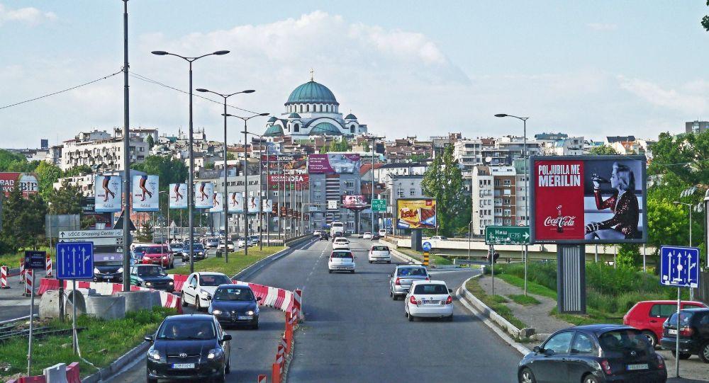 塞尔维亚首都贝尔格莱德