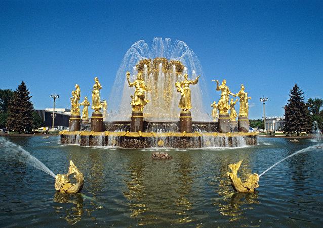 民族友谊喷泉