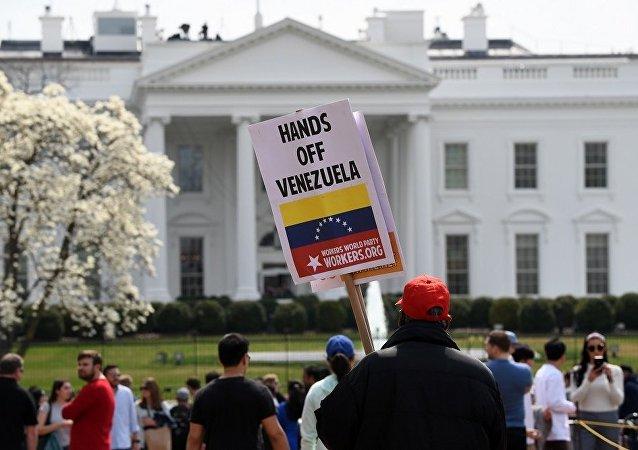 北約外長華盛頓會議在即 民眾舉行抗議活動