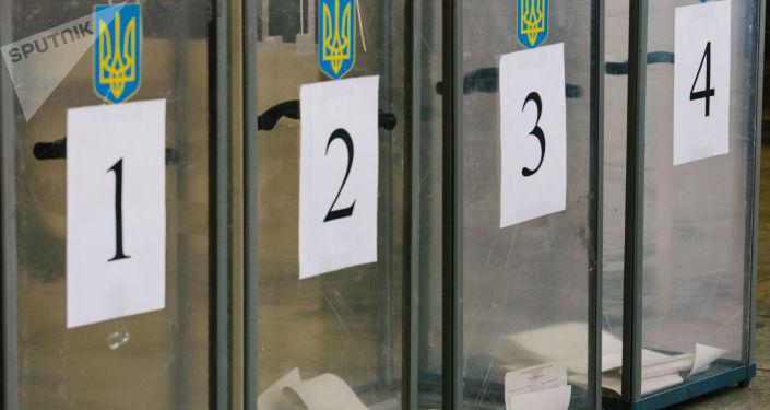 欧安组织观察员:乌克兰第一轮选举在竞争情况下进行