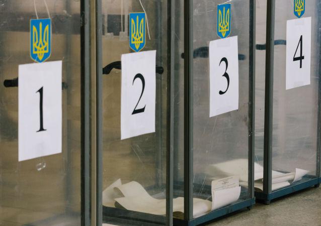 乌克兰总统选举