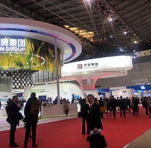 第十九屆國際液化天然氣展覽會